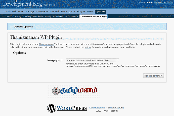 how_tamilmanam_aggregates_wordpress_org_blogs