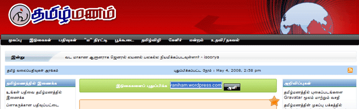how_tamilmanam_aggregates_wordpress
